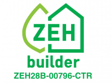 2020年度ZEHビルダー承認