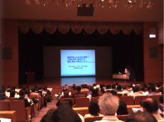 建築物省エネルギー技術講習会